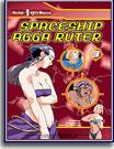 Anime Hot Shots Spaceship Agga Ruter 3