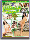 Shane's World Jamaican Vacation