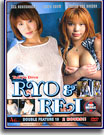 Tokyo Diva Ryo and Rei