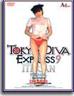 Tokyo Diva Express 9