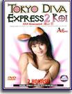 Tokyo Diva Express 2