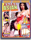 Teen Erotica Anal Asian Action Heroes