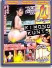 Teen Erotica Kimono Kunts
