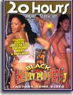 Black Cherry Poppers 3