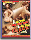 1 In The Ass 1 In The Crack