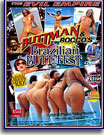 Buttman and Rocco's Brazilian Butt Fest