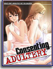 Consenting Adultery