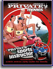 Private Movies Private Sports Instructor