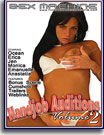 Handjob Auditions 2