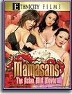 Mamasans