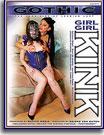 Girl Girl Kink
