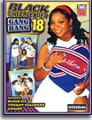 Black Cheerleader Gang Bang 18