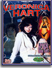 Veronica Hart 4 Pack