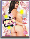 MILF School 8