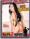 Naughty Asian Films - Buku Blowjobs