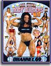 All Star Body Builders in Heat 2