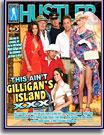 This Ain't Gilligan's Island XXX Blu-Ray