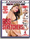 Ass Stretchers 4 Pack