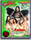 20 Hours Asian Angels 2