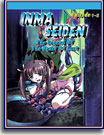 Inma Seiden The Legend of the Beast of Lust