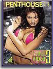 Sexiest Amateur Video Centerfolds 3