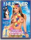 This Ain't Hawaii Five O XXX Blu-Ray