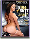 In The Butt 7