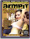 Armpit Worship 2