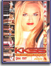 KKSS Katja Kean's Sports Spectacular