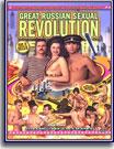 Great Russian Sexual Revolution