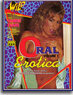 Oral Erotica