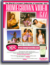 Homegrown Video 677