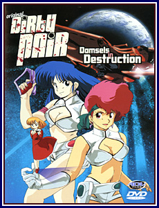 Original Dirty Pair 2