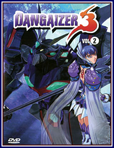 Dangaizer 3 2