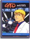 GTO 6