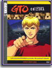 GTO 8