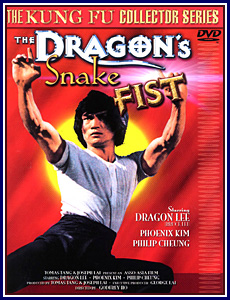 Dragon's Snake Fist