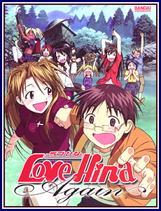 Love Hina Again the Movie