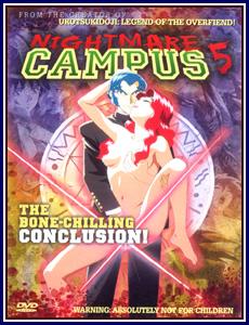 Nightmare Campus 5