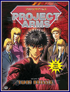 Project Arms 8