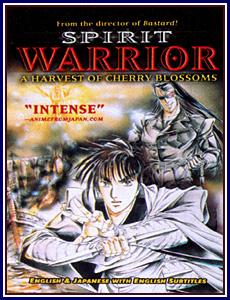 Spirit Warrior A Harvest of Cherry Blossoms