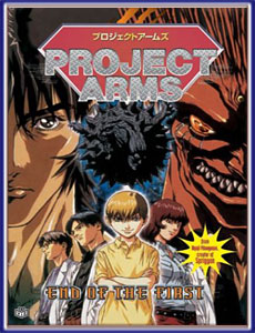 Project Arms 9
