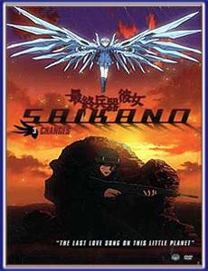 Saikano 3