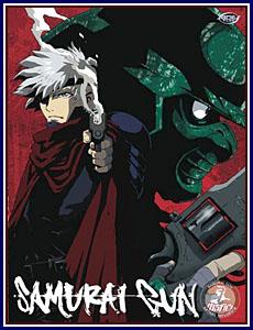Samurai Gun 3