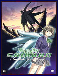 Saikano OVA