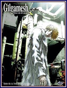 Gilgamesh 5