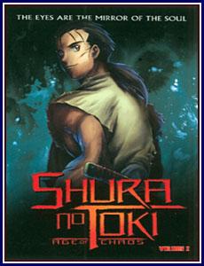 Shura No Toki 2