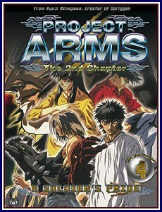 Project Arms The Second Chapter 4