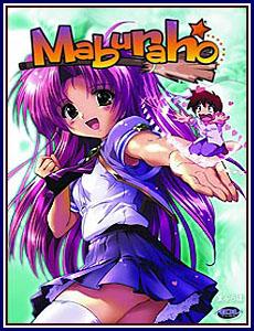 Maburaho 2