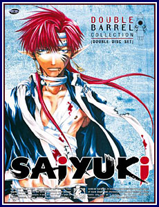 Saiyuki Double Barrel 3